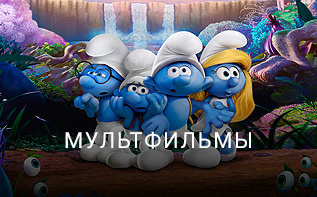 ViP Мультфильмы