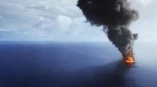 Глубоководный горизонт