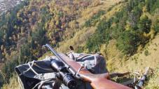 Горная охота