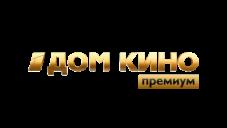 Дом кино Premium HD