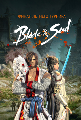 Summer Blade and Soul