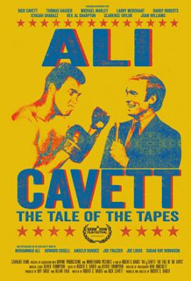 Али и Каветт: История на пленке