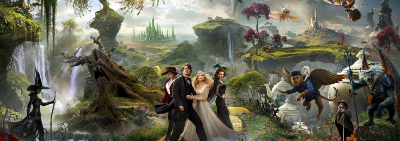 Волшебное кино