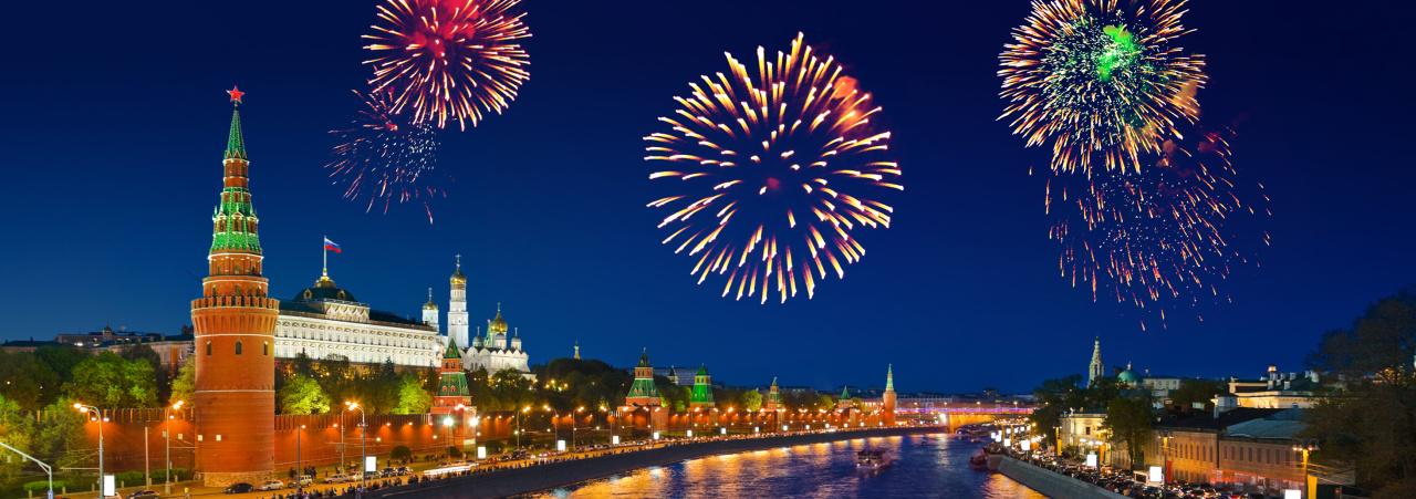 Новый год по-русски