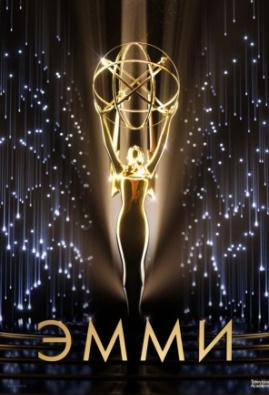 73-я церемония вручения прайм-тайм премии «Эмми»