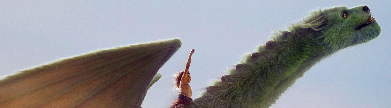 Пит и его дракон